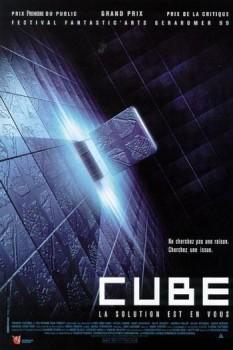 კუბი / Cube [DVDRip/RUS/1997]