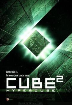 კუბი 2 - ჰიპერკუბი / Cube 2 - Hypercube [DVDRip/RUS/2002]