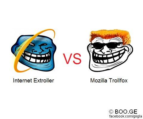 internet troll face